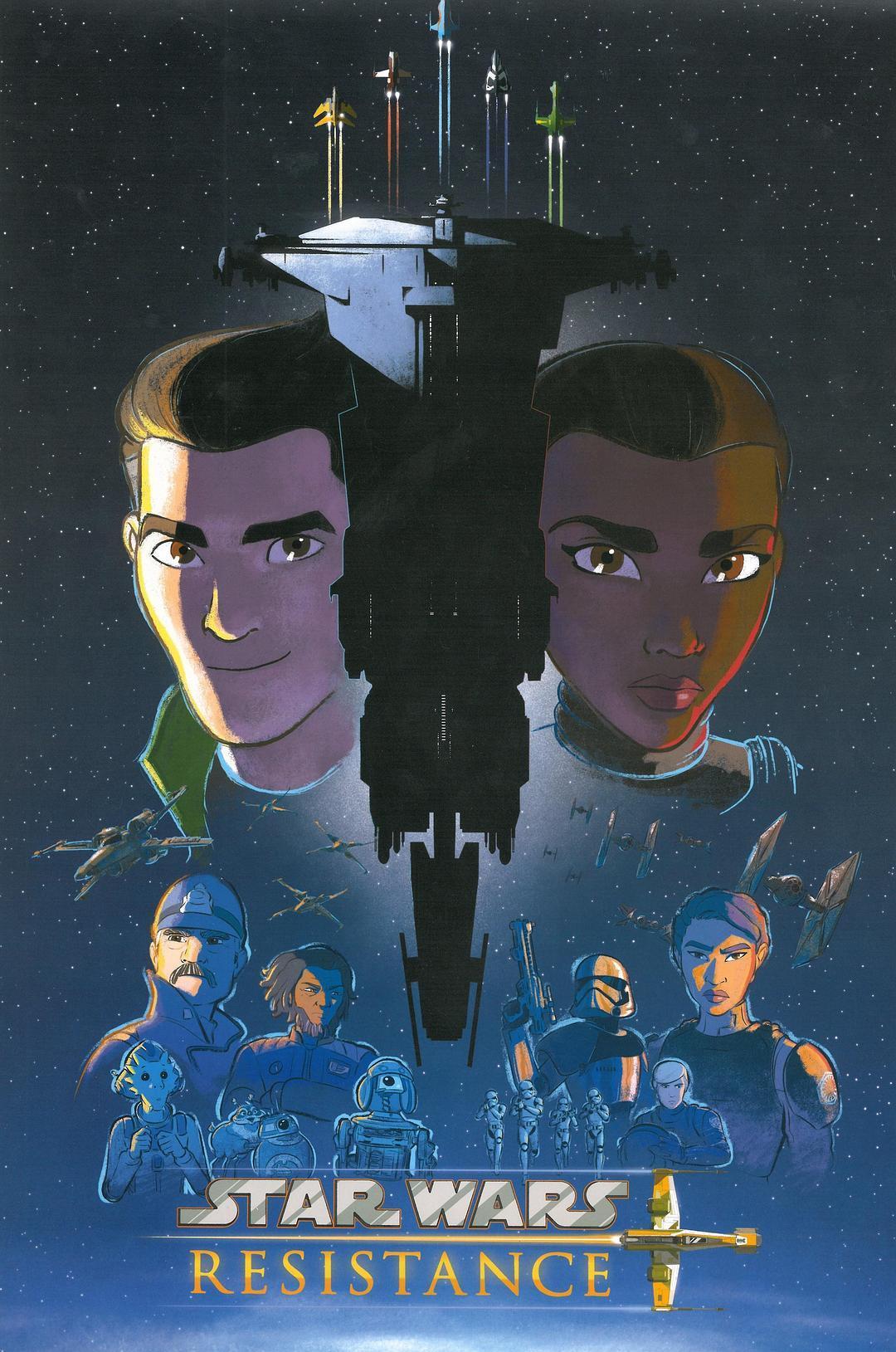 星球大战:抵抗组织第二季剧照