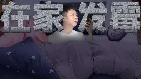 广东靓仔是怎么完成假期满满当当的计划?