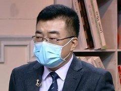 防控指引十八讲 第十七讲:为什么受伤的总是肺