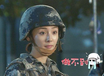 第12期:杨幂迎来最强挑战