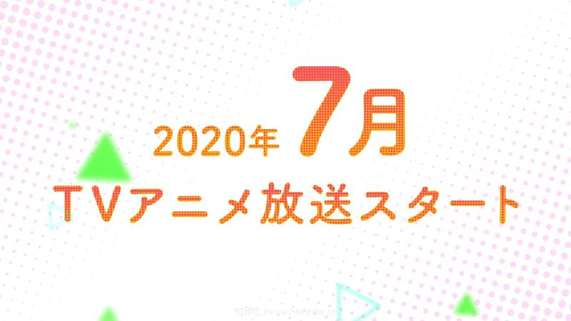 TVアニメ『彼女、お借りします』ティザーPV|2020年7月放送.mp4_000052.210