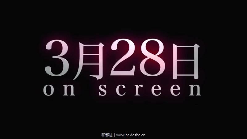 劇場版「Fate_stay night [Heaven's Feel]」Ⅲ.spring song 特報第2弾│2020年3月28日(土)公開.mp4_000056.240