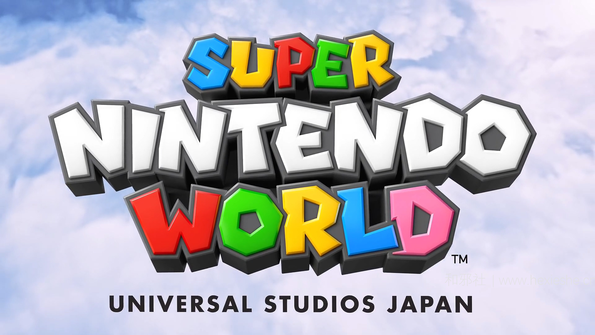 【SUPER NINTENDO WORLD™】Galantis ft. Charli XCX - WE ARE BORN TO PLAY [Music Video].mp4_000236.500_副本