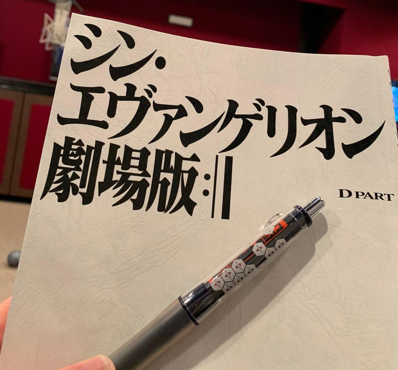福音战士新剧场版最终章 绪方惠美