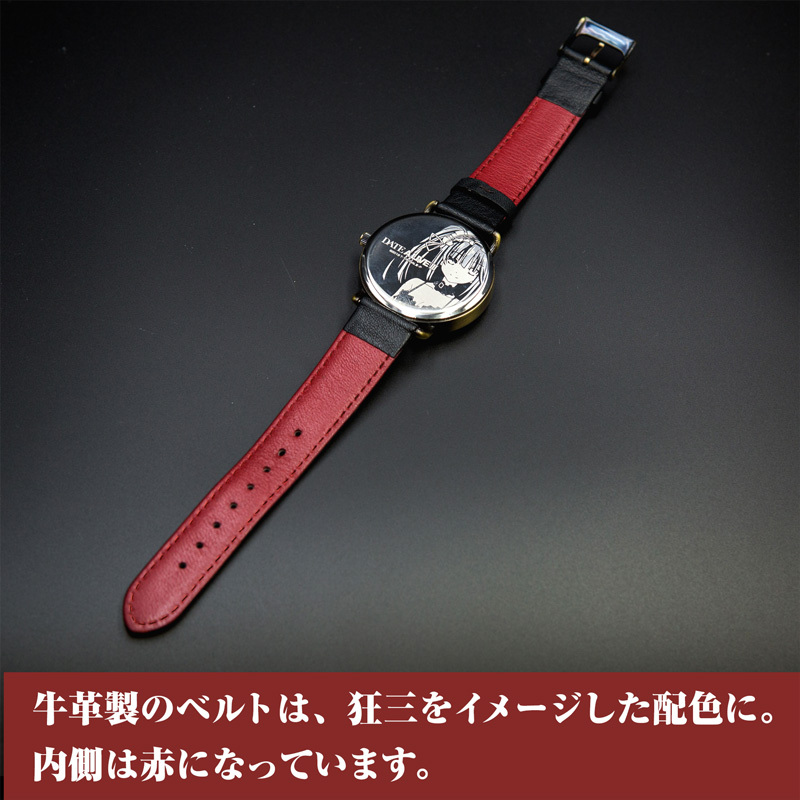时崎狂三 手表DateALive0327-5