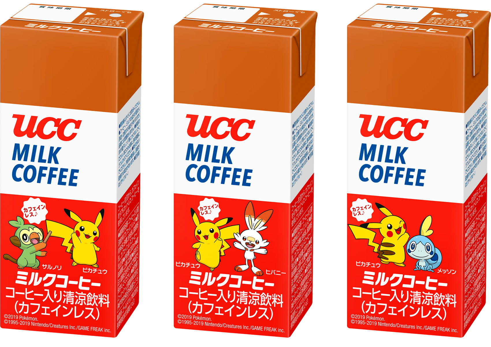 UCC 牛奶咖啡 精灵宝可梦 限定款