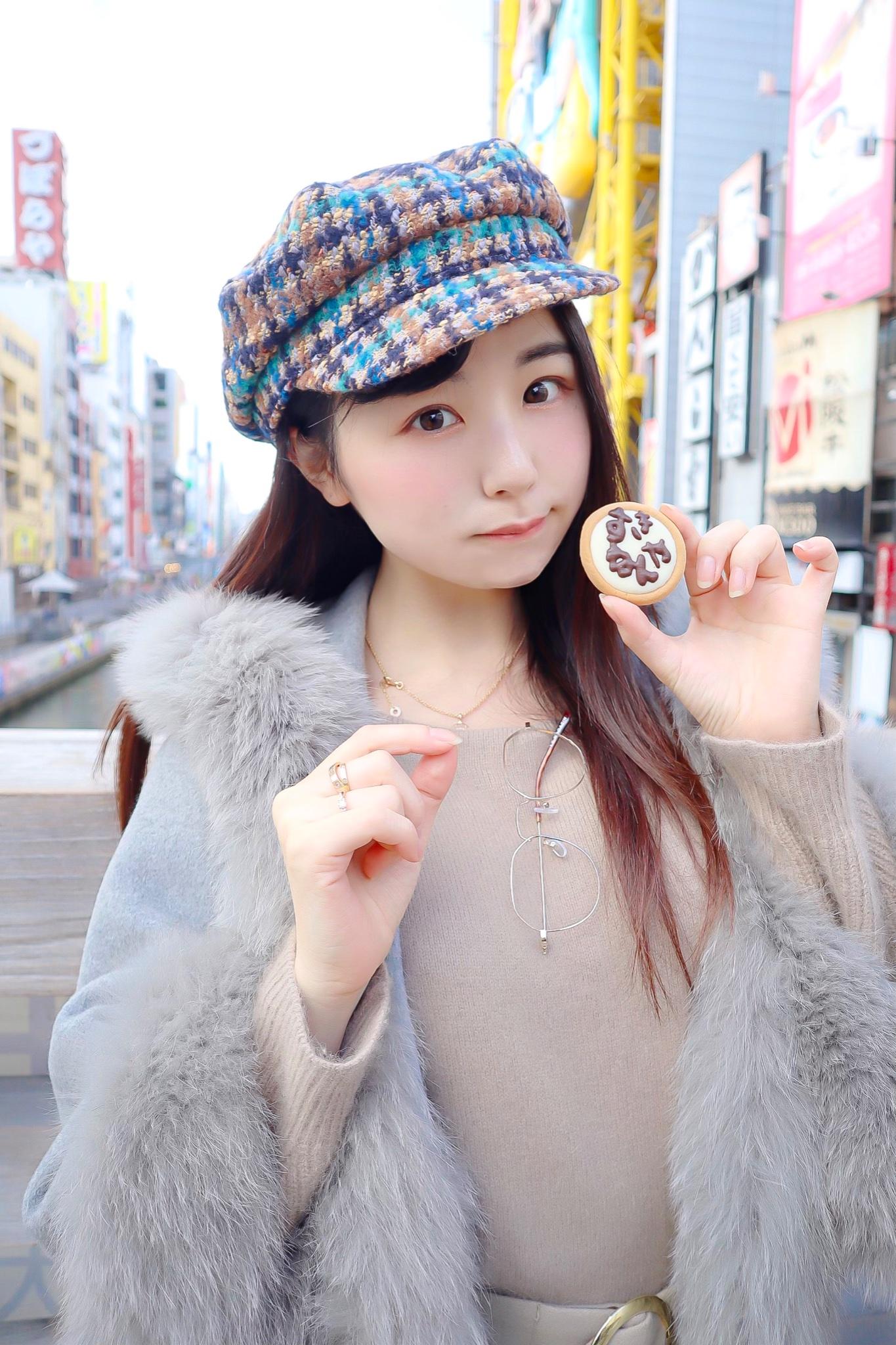 kurita__emi 1200719487680401408_p2