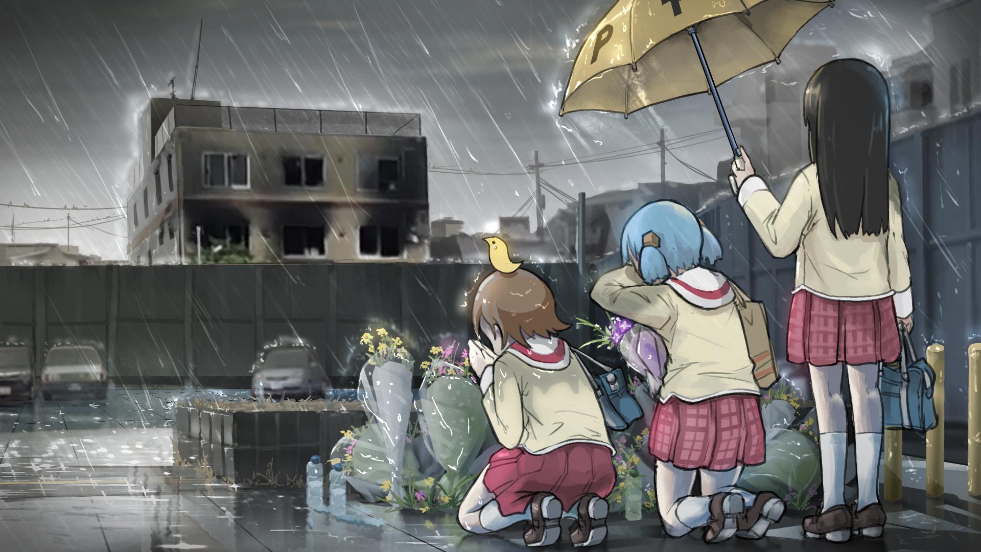 日常 京都动画