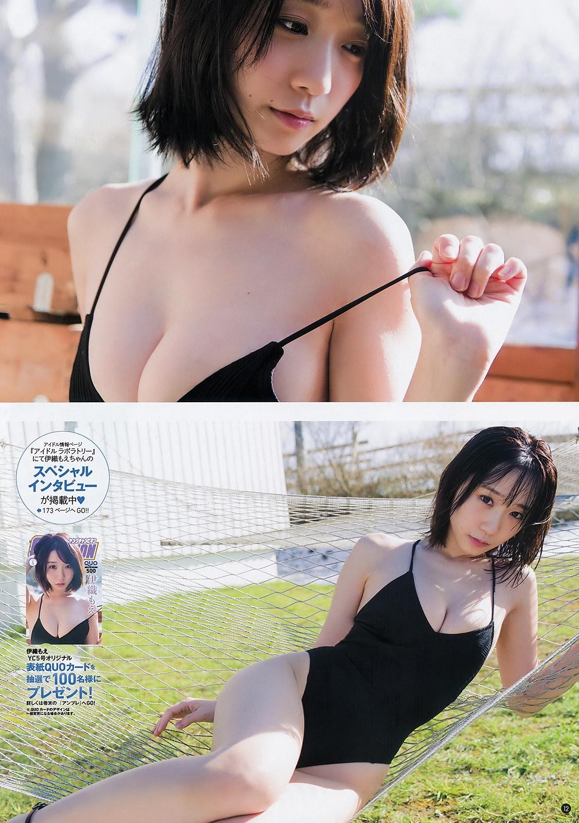Young Champion 伊织萌11