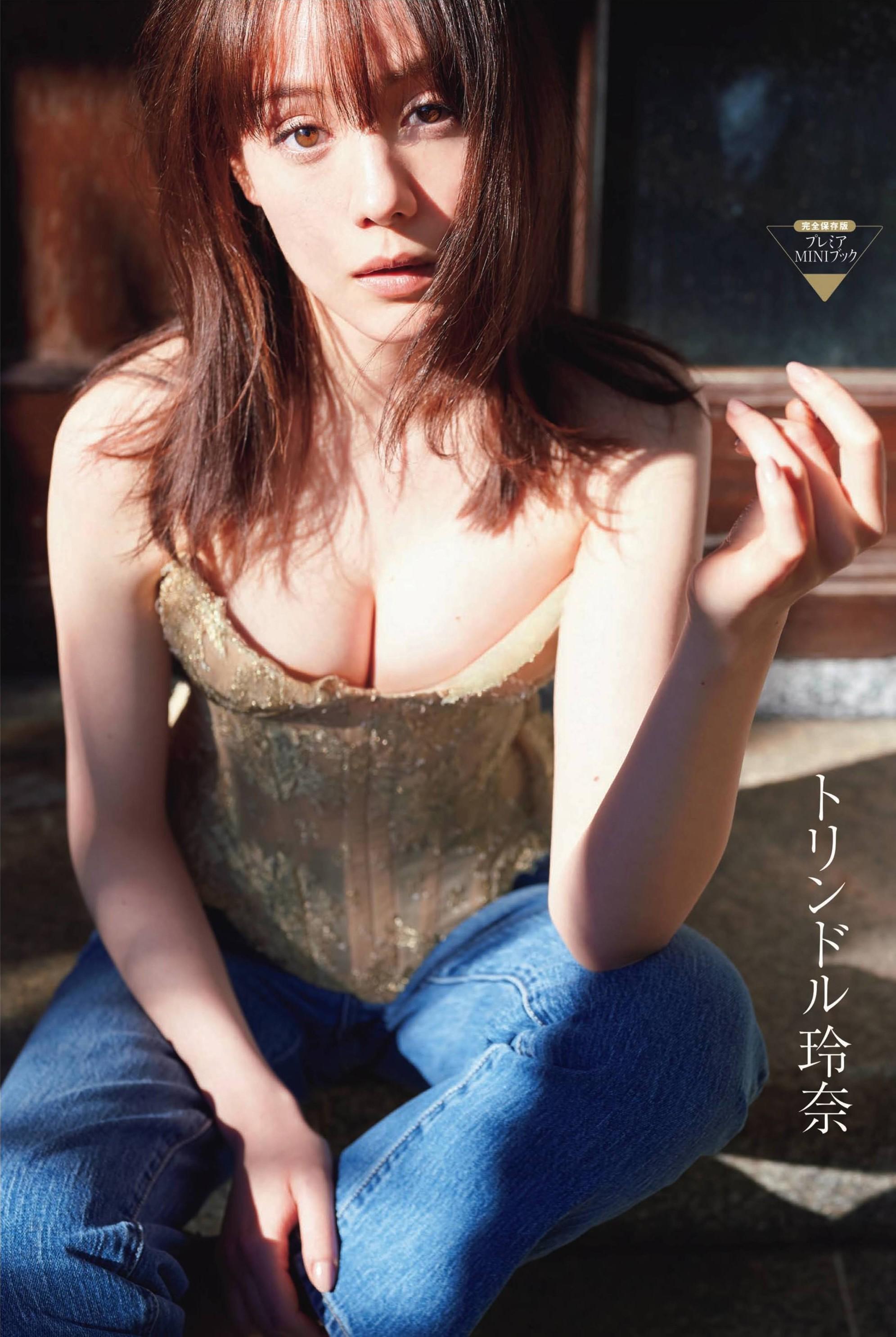 1-Reina Triendl (5)