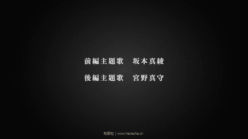 劇場版 「Fate_Grand Order -神圣圆桌领域卡美洛-」前編 Wandering; Agateram 第2弾特報.mp4_000100.670
