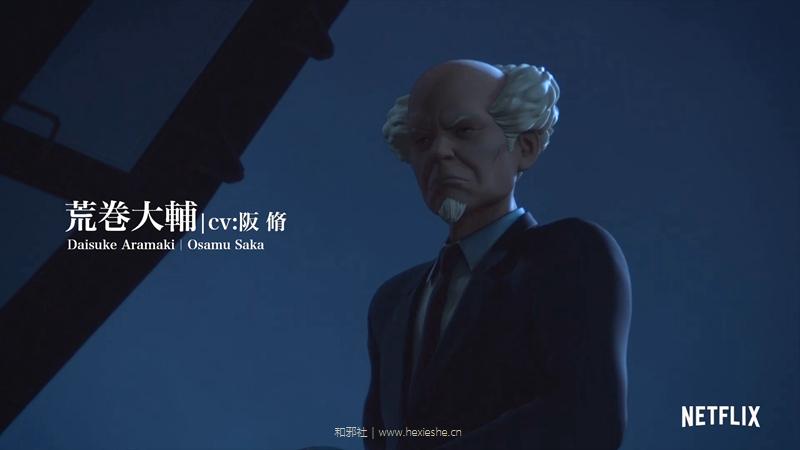 『攻殻機動隊 SAC_2045』最終予告編 - Netflix.mp4_000013.860