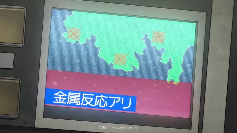 TVアニメ第2期「はたらく細胞!!」2021年1月放送開始! _ 第1弾PV.mp4_000020.925
