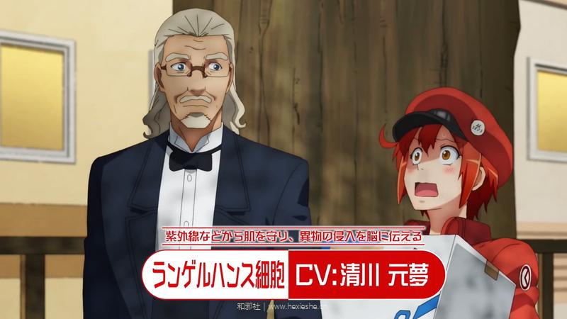 TVアニメ第2期「はたらく細胞!!」2021年1月放送開始! _ 第1弾PV.mp4_000032.237