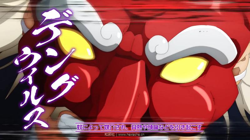 TVアニメ第2期「はたらく細胞!!」2021年1月放送開始! _ 第1弾PV.mp4_000051.869