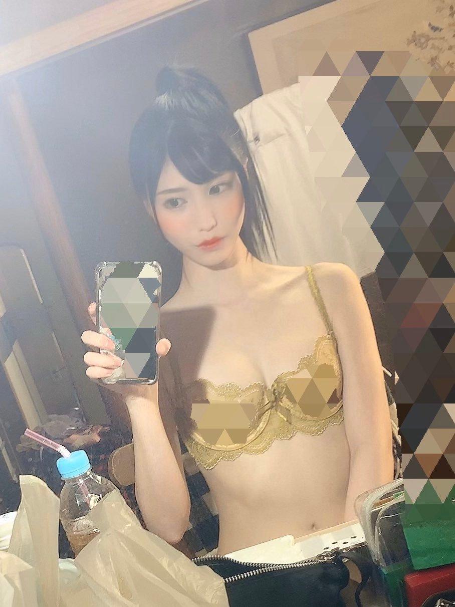 aiga_mizuki 1240644138497794048_p1