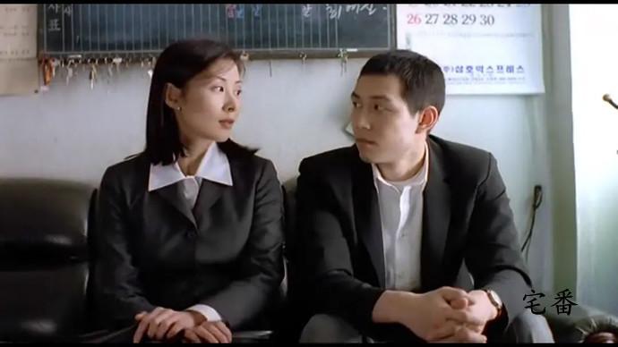 1998年韩国电影《情事》一段注定背叛的不论之恋)