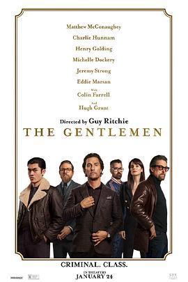 绅士们(动作片)