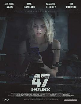 绝命47小时(恐怖片)