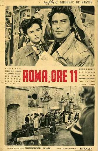 罗马十一点钟