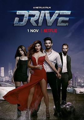 亡命驾驶印度版