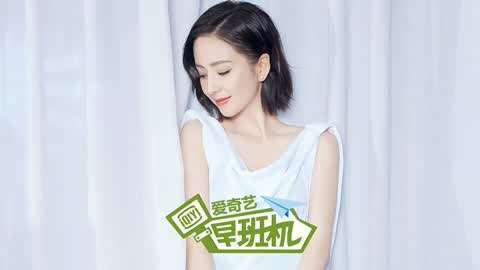 佟丽娅辞演与江疏影争番位新剧