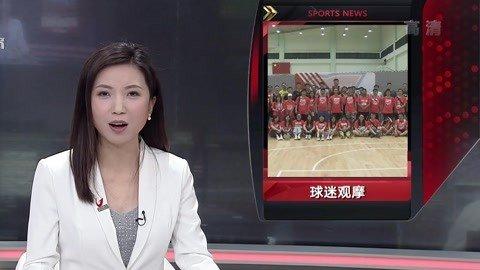体育新闻20190706