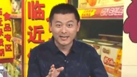 八旬大爷夏天烤火养生 当街猥亵女子被拘