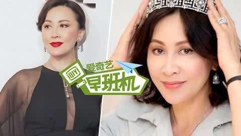 刘嘉玲数亿皇冠展出