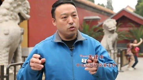 老北京建筑笔记
