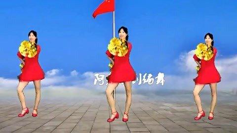 广场舞《中国范儿》