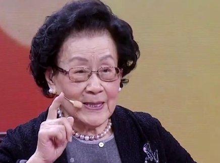 98岁名中医陈彤云(1)