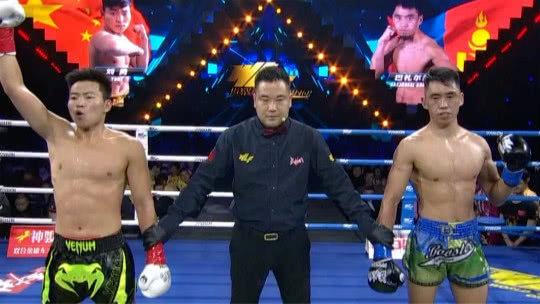 环球拳王争霸赛 中国选手刘勇勇战蒙古壮汉获胜