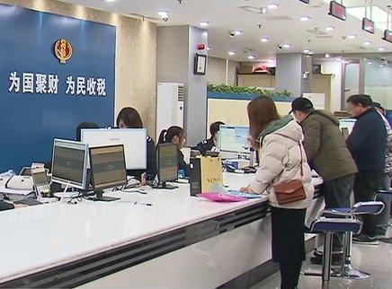 湖南一季度新增减税降费85.91亿元