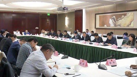 安徽新闻联播20190509