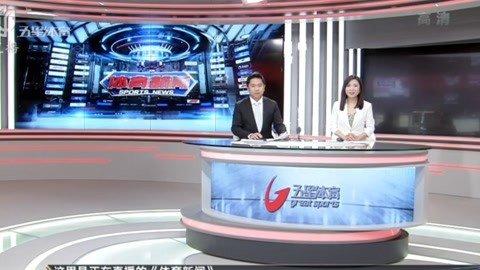 体育新闻20190504