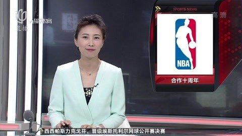 体育新闻20190505