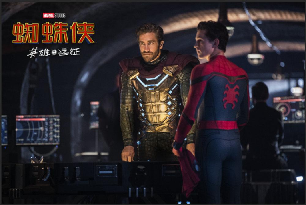蜘蛛侠:英雄远征剧照