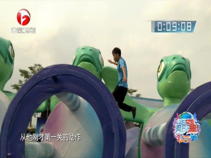 美女挑战者邓欣荣获第一名并打破纪录,最有希望挑战者惨遭淘汰!