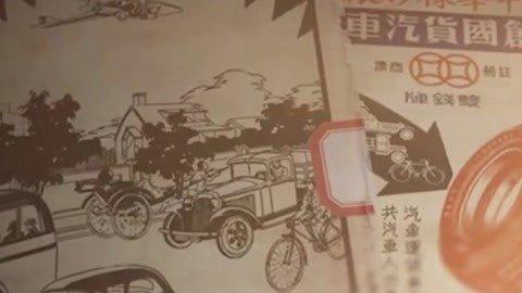 馆长说 中国化工博物馆