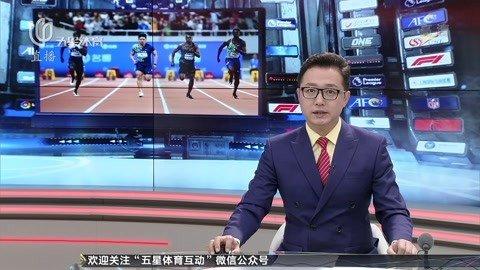 体育新闻20190519