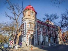 中国法院博物馆