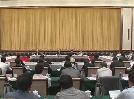 省扶贫开发领导小组召开全体会议