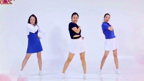 广场舞你的甜蜜爵士舞