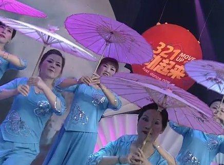 广场舞《太湖美》