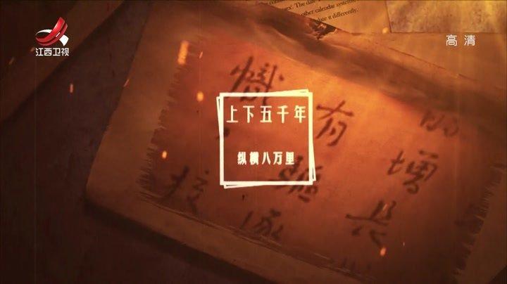 一波三折的南汉二陵发掘记,真相就藏在下面!