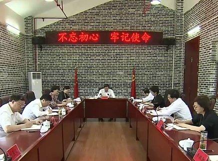 省领导接受革命传统教育