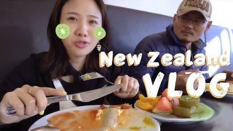 密子君VLOG·台湾人眼中粽子南北差异的秘密?想念大中华早餐