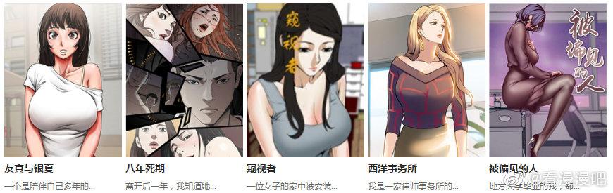 咻咻(啾啾)漫画app韩漫破解版
