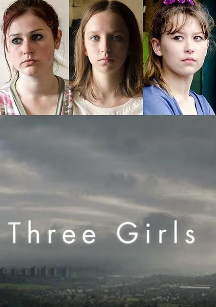 三个女孩第一季